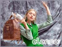 Découvrez ELENCO Designer-créateur